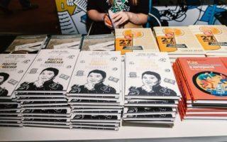 Наталья Закхайм «Все идеи Роберта Кийосаки в одной книге»